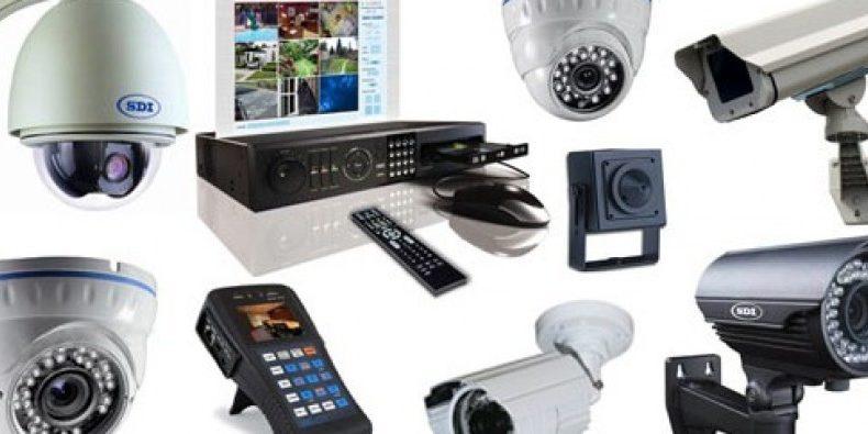 Analog CCTV Cameras